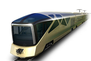 A Supercar Designer Penned this Super Luxurious Train