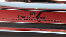 Rolls Royce Phantom Coupe Shaheen bespoke edition, 1024, 19.08.2010