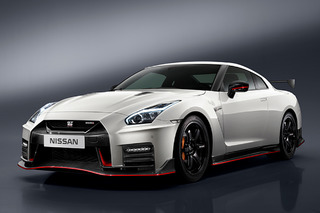 The 2017 Nissan GT-R NISMO is Here, and It's Mean