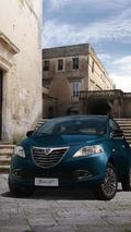 Lancia Ypsilon 30th Anniversary Edition