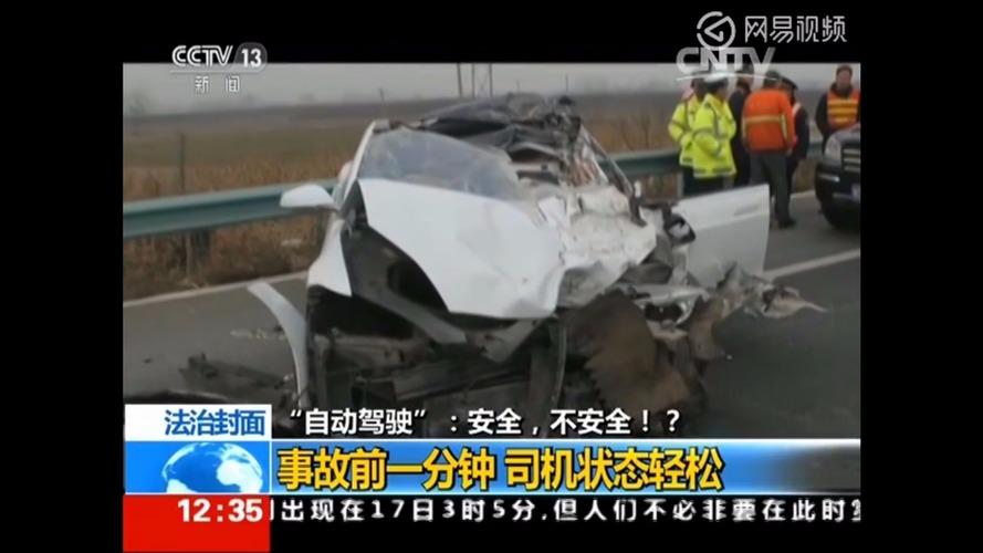 İlk ölümle sonuçlanan Tesla Autopilot kazası ABD'de değil, Çin'de gerçekleşmiş