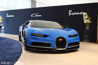 The Bugatti Chiron is a Masterpiece, Plain and Simple