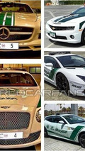 Mercedes-Benz SLS, Bentley Continental, Chevrolet Camaro, Lamborghini Aventador, Ferrari FF Dubai Police Fleet 06.05.2013