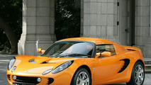 The Lotus Elise SC will make its debut in L.A.