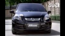Vídeo: Honda divulga o primeiro comercial do Novo Brio Amaze