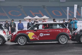 Watch Tightest Parallel Parking World-Record Attempt