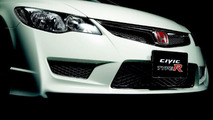 Honda Civic Type R (Japan)