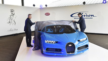 Bugatti Chiron debuts in China