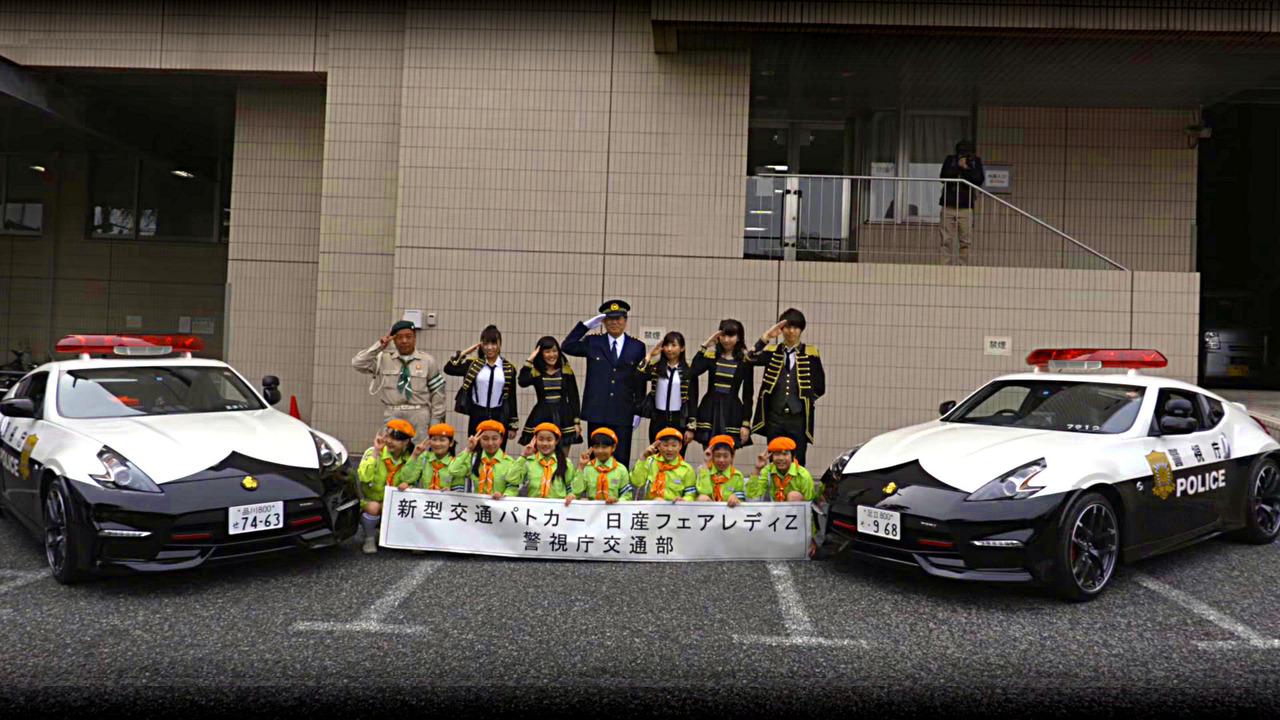 Nissan 370Z NISMO for Japan Police