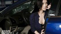 Miss Car SalesWomen of the Year (China)