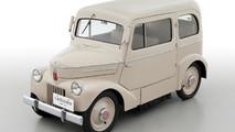 1947 Nissan Tama