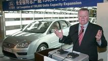 Changan Ford 150,000 Units Milestone