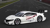 Honda NSX Concept-GT breaks cover