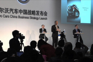 Are You Ready for a Chinese Volvo?