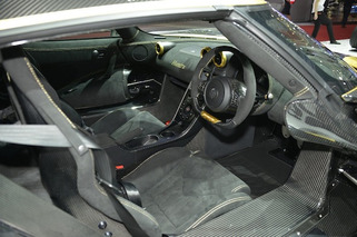 Koenigsegg Celebrates 'Hundra' With One-Off Agera S