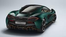 MSO McLaren 570GT