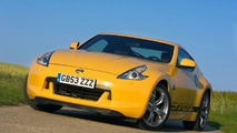 Nissan 370Z Yellow limited edition